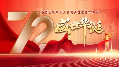 國慶banner400.jpg
