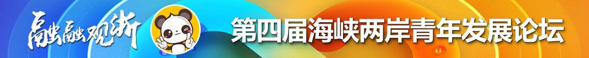 2021青發論壇banner圖_副本.jpg