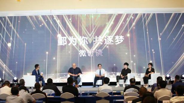 臺青逐夢在大陸:腳下是一片創新創業熱土