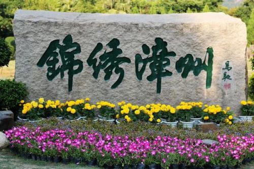 福建漳州參訪團赴臺歸來:臺青期待多交流