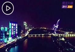 PC端視頻圖片模板.【我愛大陸】長沙,來這裡放肆愛jpg_副本.jpg