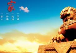 """蔣孝嚴五年兩赴河南拜黃帝:從""""尋根溯源""""到""""齊心振中華"""""""