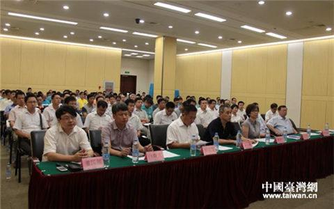 杭州市提出60條實施意見 為在杭臺胞提供同等待遇