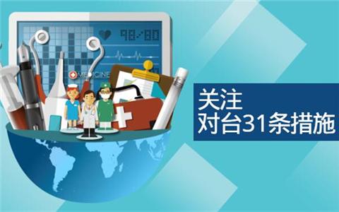 産前診斷技術管理辦法(衛生部令第33號)