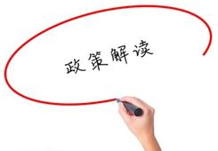 國臺辦:居住證不取代臺胞證 和稅收規定無對應關係