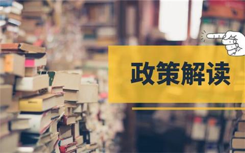 北京市舉辦55條惠及臺胞措施解讀會