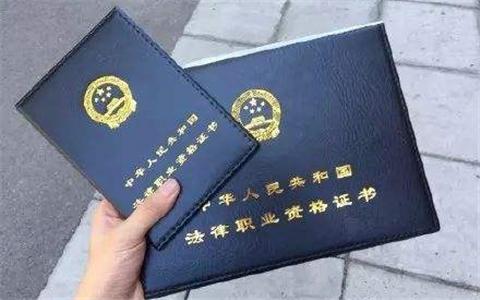 司法部為港澳臺居民舉行法律職業資格證書頒發儀式