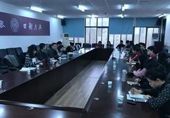"""天津南開區建立""""三專""""服務機制 助力臺胞大陸求學就業"""