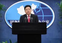 國臺辦:海峽兩岸交流基地已達66家 歡迎臺灣同胞參觀考察