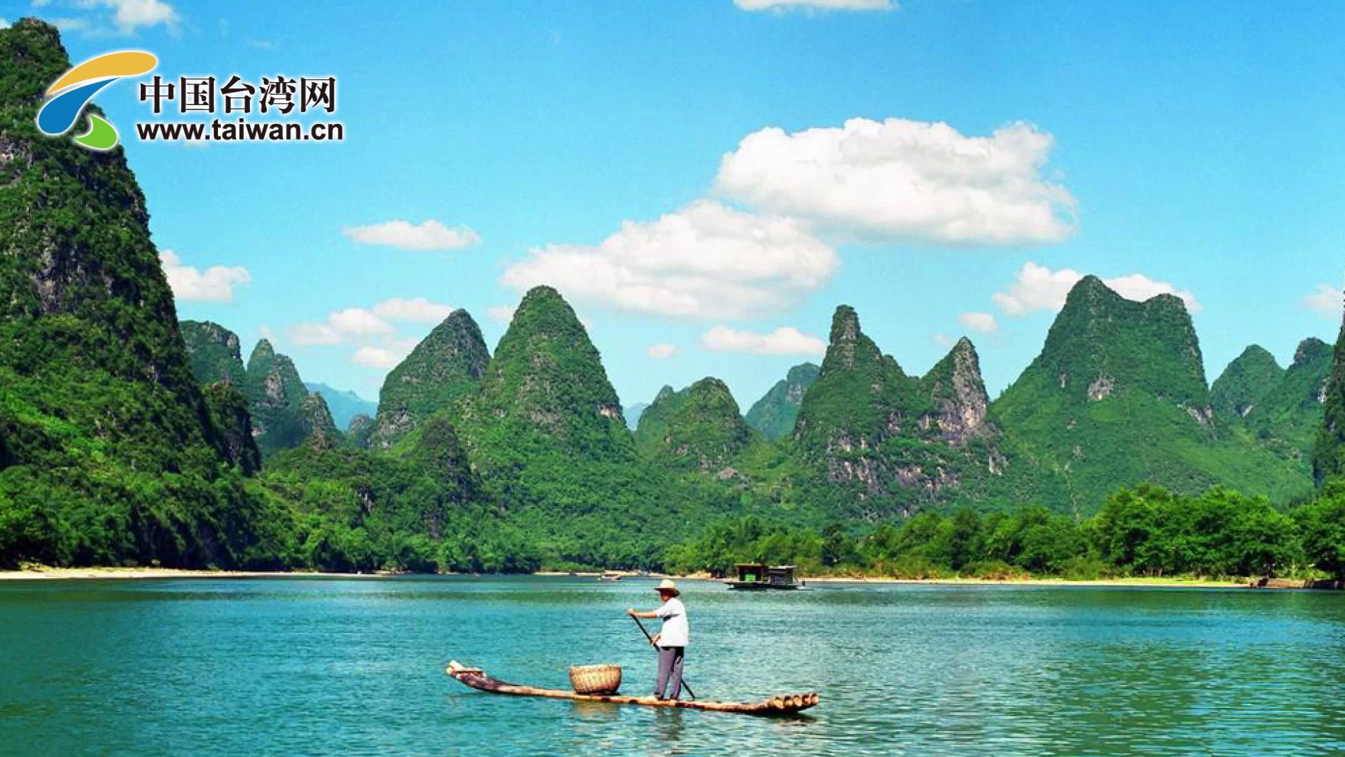 臺商紮根大陸,講述桂林創業環境圖片
