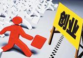 首批在廈創業就業臺灣青年獲得扶持政策兌現.jpg