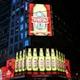 青島啤酒登上美國紐約時代廣場(小).jpg