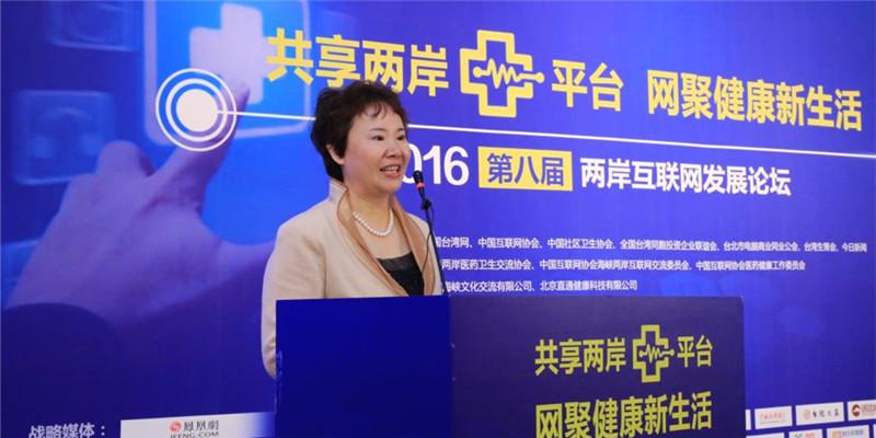 劉曉輝:助力兩岸健康産業合作 提供更多服務平臺