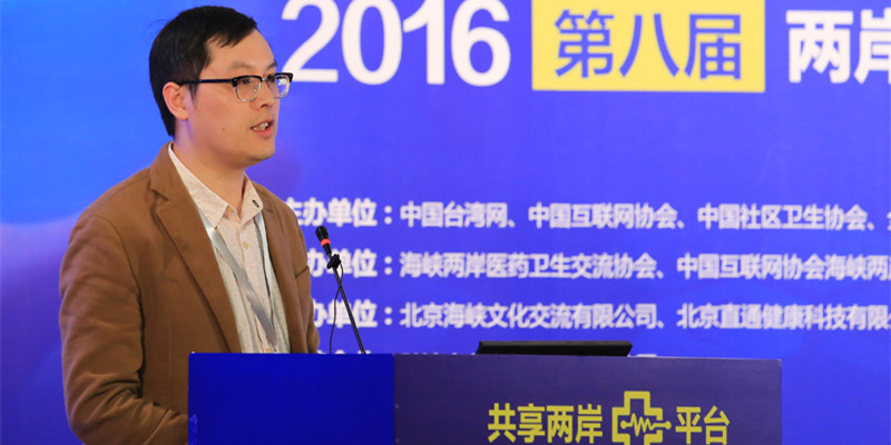 王雪峰:利用網際網路+工具 構建智慧老年健康服務平臺