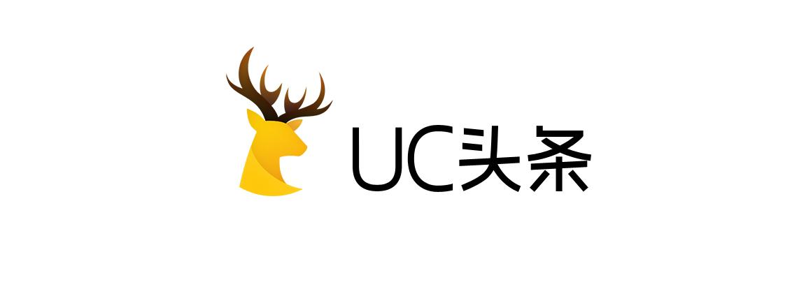 UC頭條logo(左icon右字沒有slogan).jpg