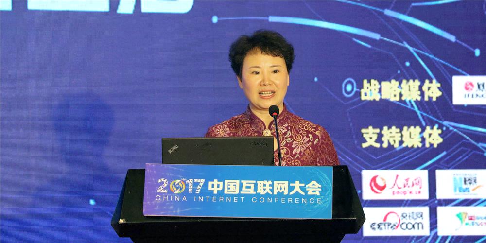 劉曉輝:為推進兩岸網際網路醫療健康領域合作搭建交流平臺