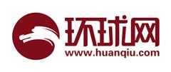 logo_環球網新.jpg