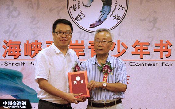 寫好中國字做好中國人 兩岸青少年書畫大賽增文化認同
