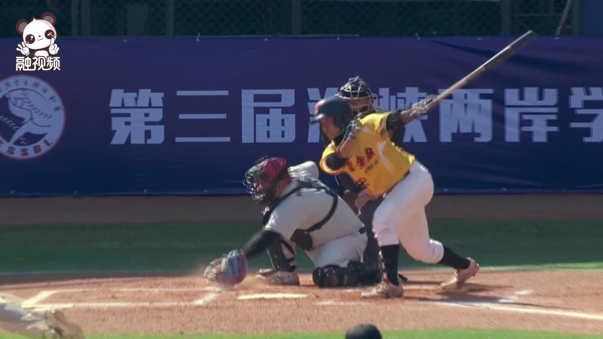 海峽兩岸學生棒球聯賽精彩瞬間集錦圖片