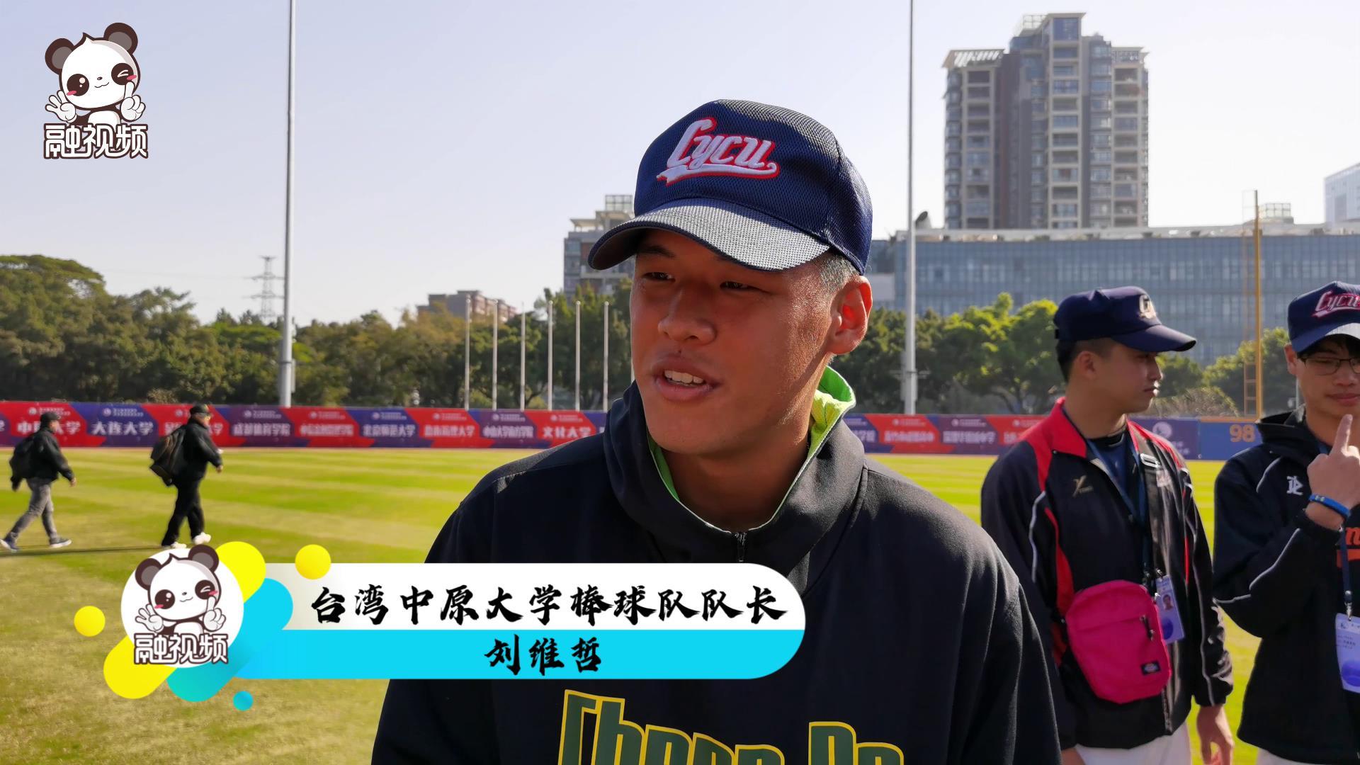 臺灣中原大學賽事目標:勇爭前二圖片