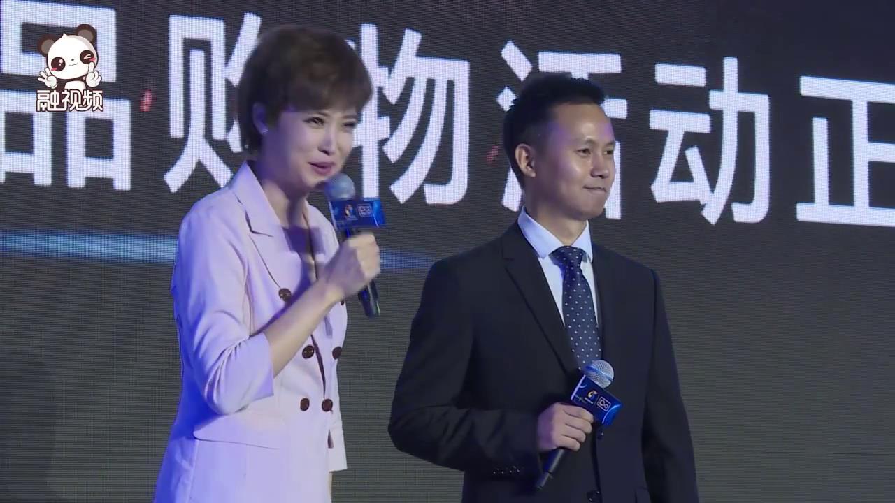 """""""920就愛你""""兩岸電商臺灣精品購物活動啟動圖片"""