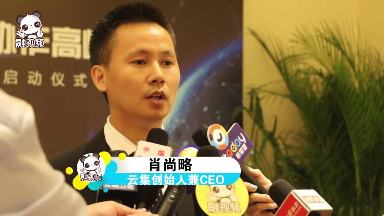 在臺灣中小企業與大陸消費者之間開通優質商品直通快車圖片