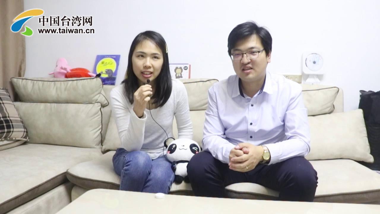 臺灣妹變身東北媳婦 :我找到了對的人圖片
