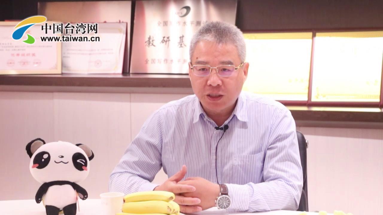 哈爾濱市臺灣同胞投資企業協會常務副會長高華:很慶倖自己來大陸發展圖片