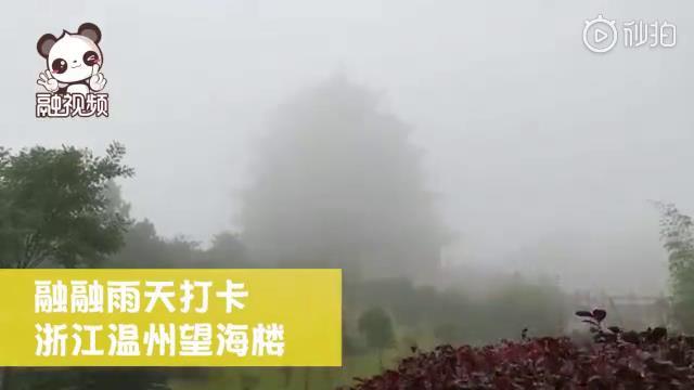 風雨雲霧裏的望海樓圖片