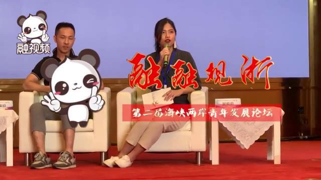 90後臺青吳宛庭:杭州是一個更能證明自己的舞臺圖片