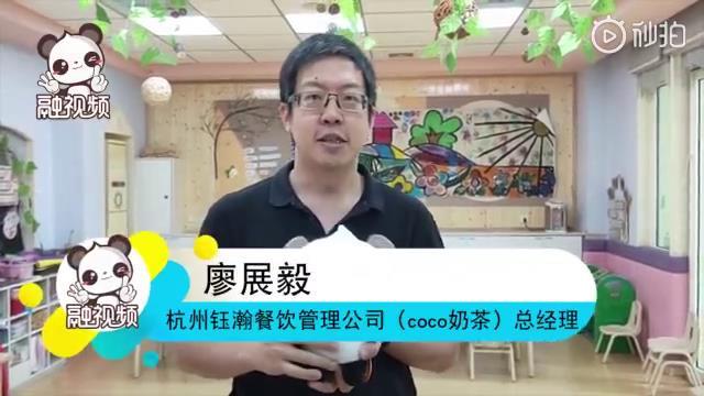 臺青廖展毅談在大陸的十年生活及對臺青的建議圖片