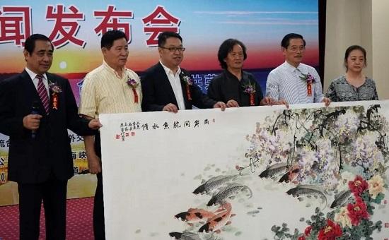 """首屆""""神州杯""""海峽兩岸書畫大賽在京啟動"""