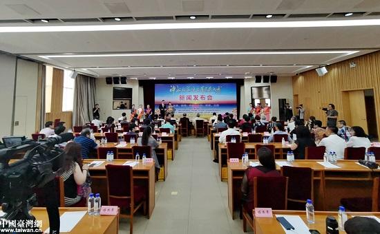 """首屆""""神州杯""""海峽兩岸書畫大賽新聞發佈會在京舉行"""
