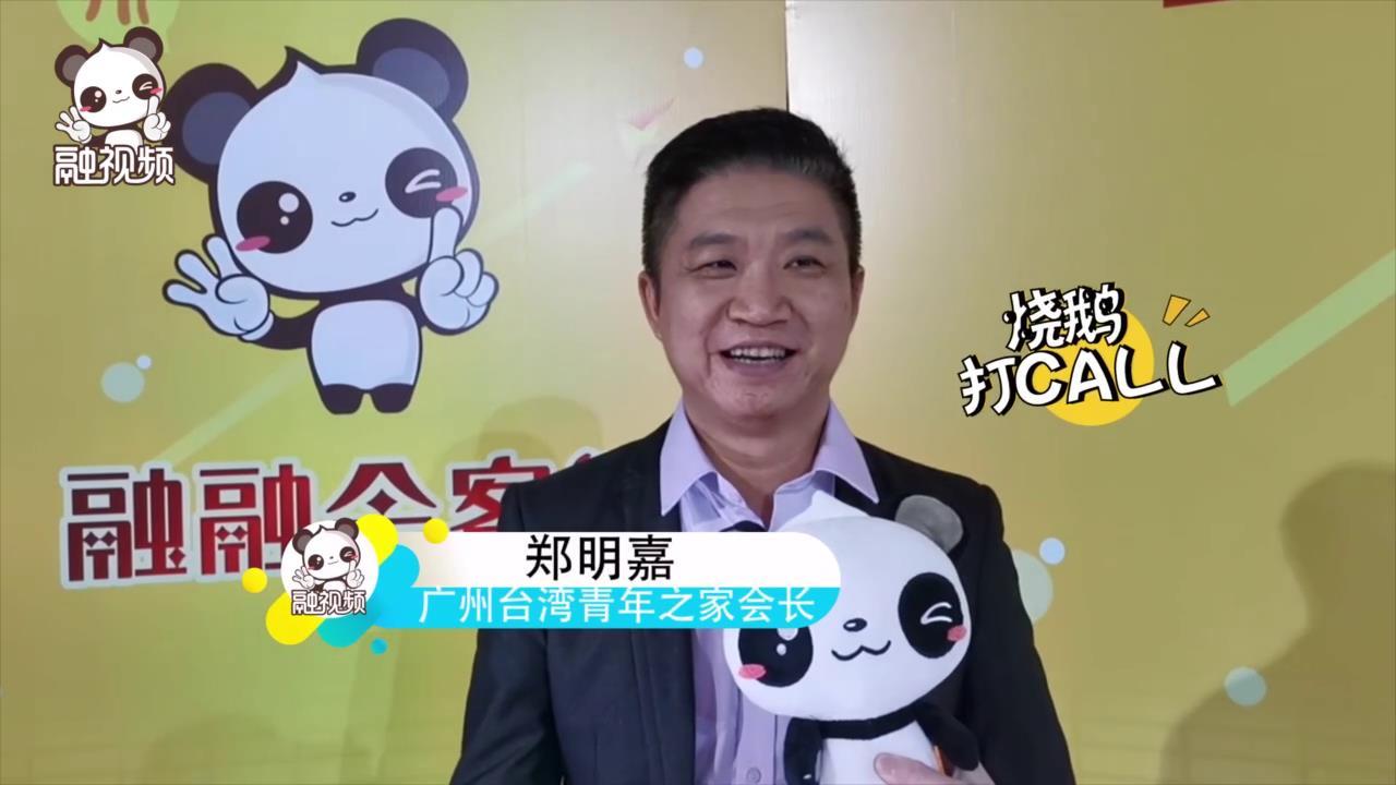 """臺商鄭明嘉:臺灣青年的狼性屬於""""悶騷型""""圖片"""