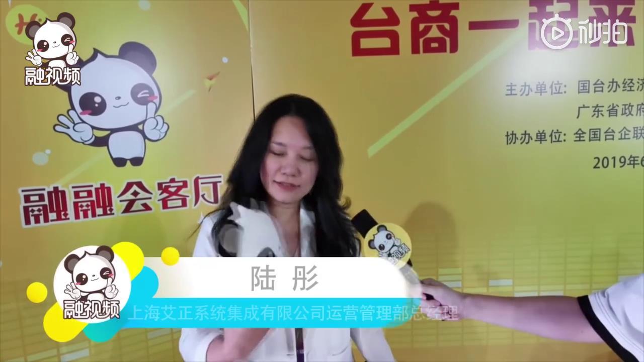"""迅速融入""""粵語圈""""的臺商陸彤:其實我最愛的是剁椒魚頭圖片"""