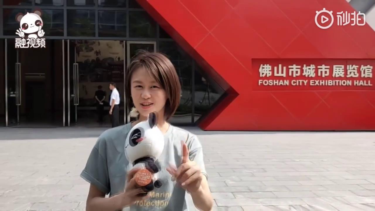 """走進佛山規劃館 揭秘高手雲集的""""佛山""""真容圖片"""