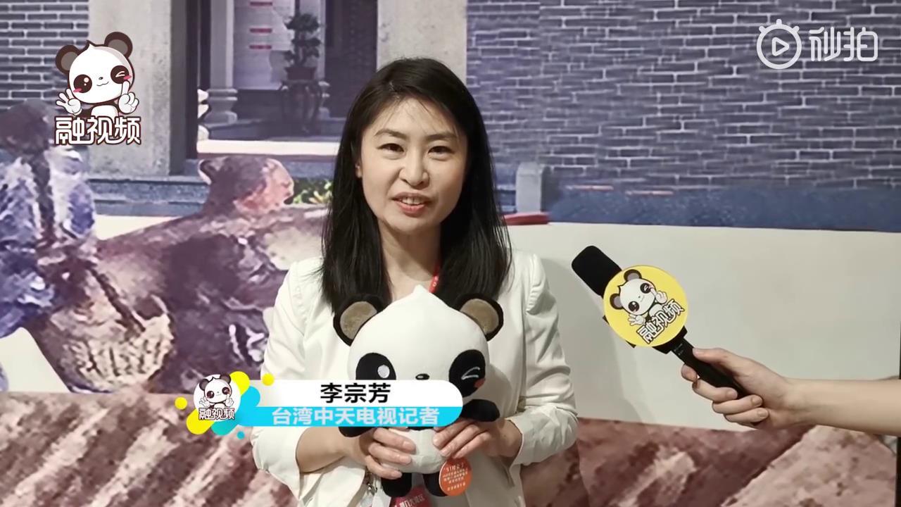 臺灣中天電視記者李宗芳:希望臺商在粵港澳大灣區找到新的商機圖片