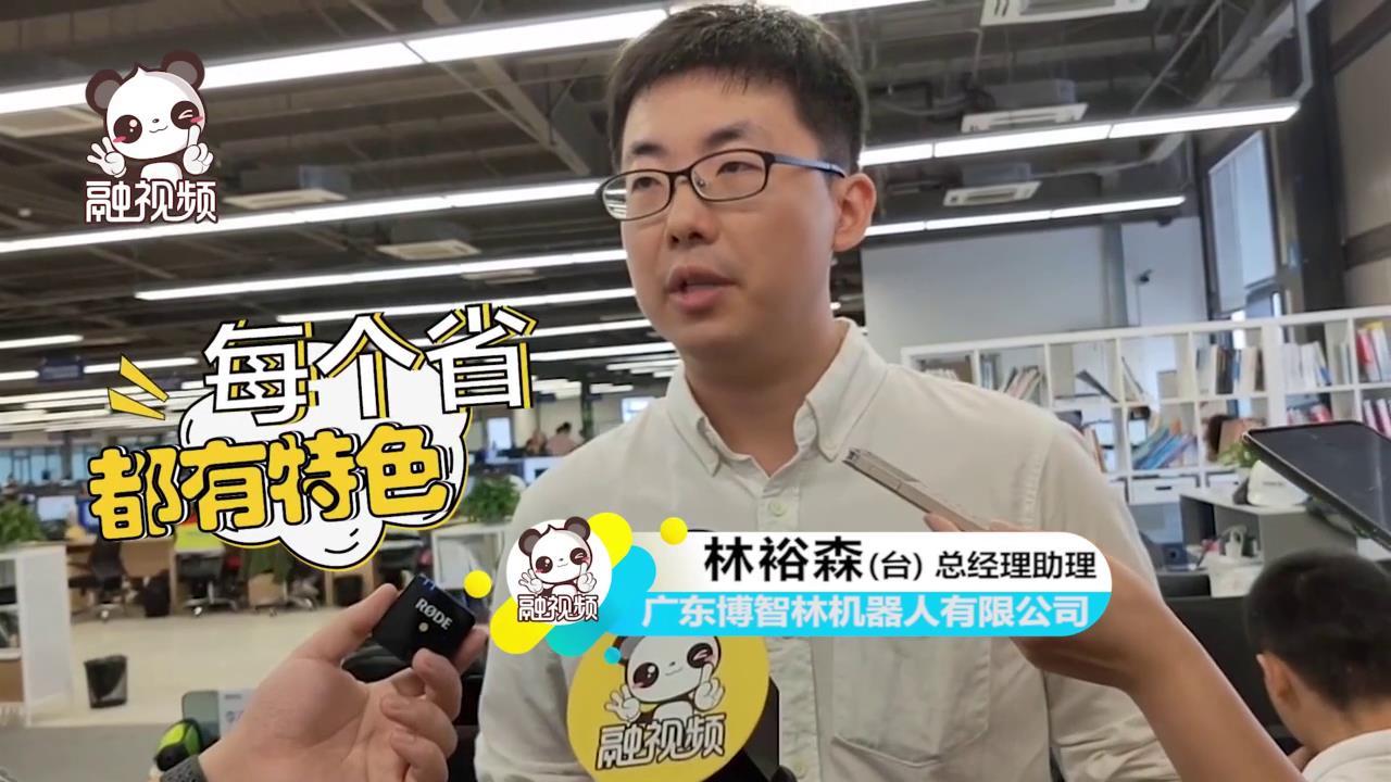 融融訪台青:廣東人才多競爭大、定好目標往前衝圖片