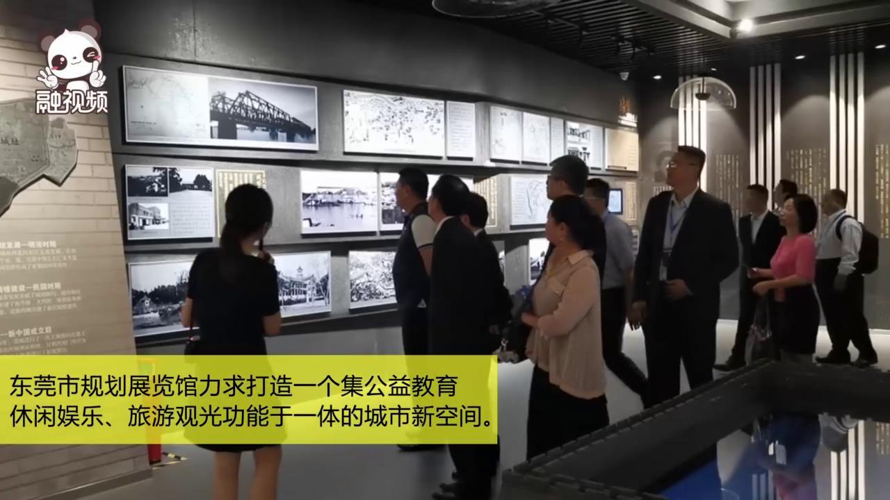 融融訪台商:結合東莞城市發展,達成更好未來圖片