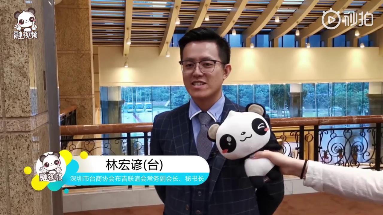 臺北設計師林宏諺:溯本中華文化,探索設計新風圖片