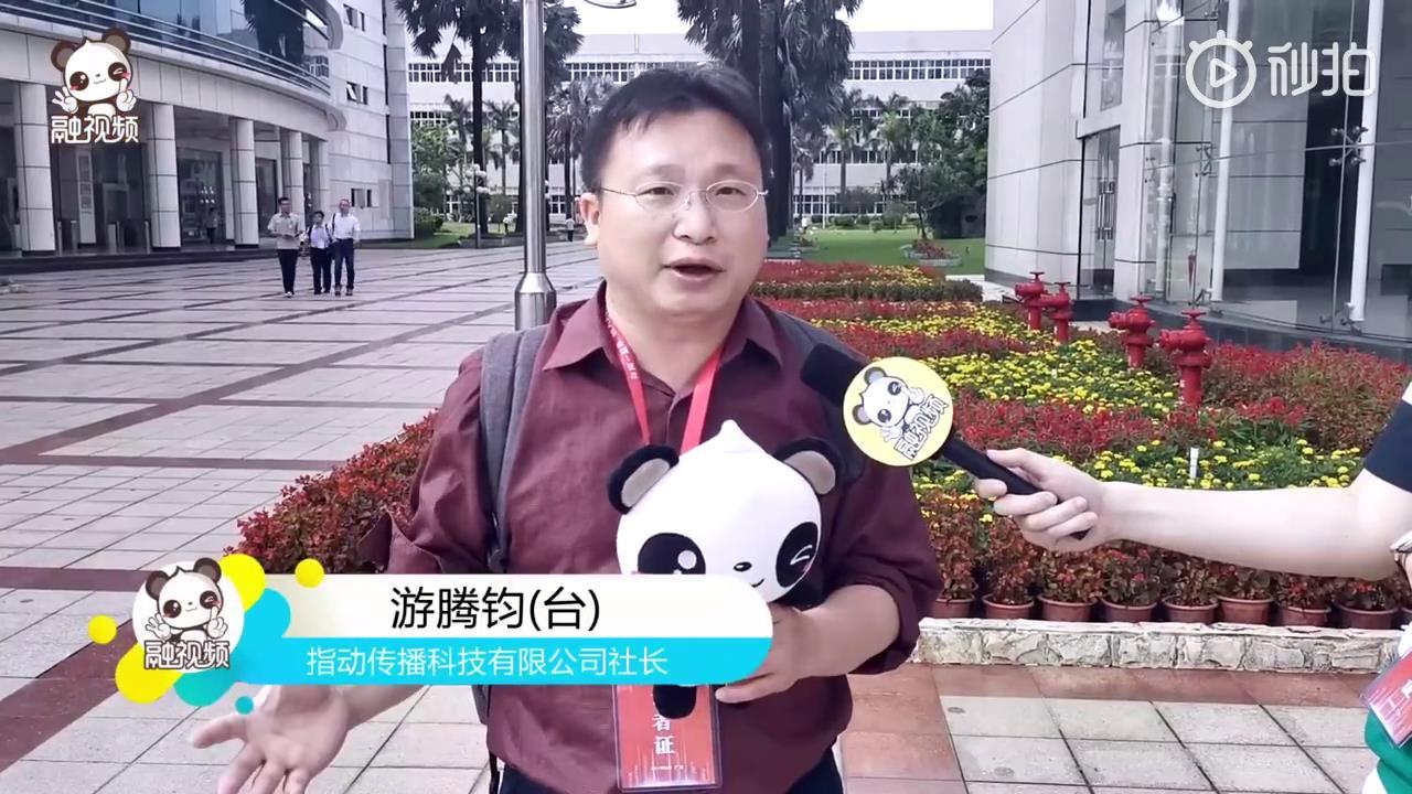 臺灣民眾對大灣區最想了解的有哪些?圖片