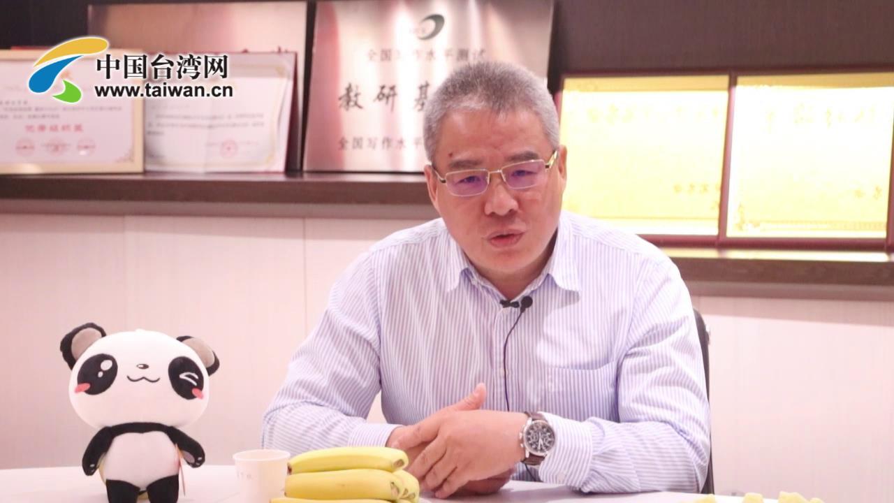 哈爾濱市臺灣同胞投資企業協會常務副會長高華:大陸市場好圖片
