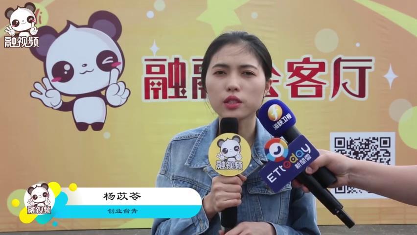 愛交大陸朋友的臺灣女孩 談起玉環她讚不絕口圖片