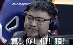 驚險刺激!RNG小組突圍搶下八強席位 南韓第一支出局隊伍誕生