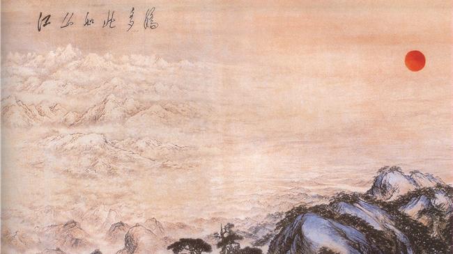 江山如此多嬌.jpg