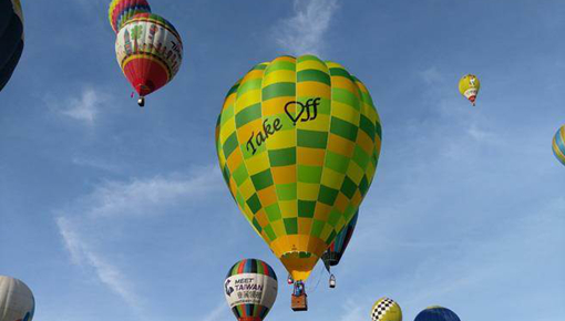 臺灣舉辦國際熱氣球嘉年華 將現史上最多超狂造型球