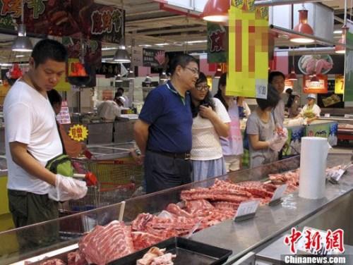 資料圖。<a target='_blank' href='http://big5.taiwan.cn/gate/big5/www.chinanews.com/'><p  align=