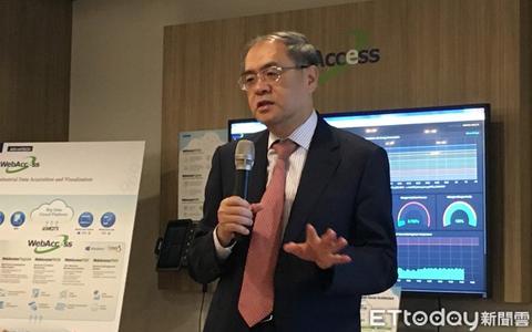 臺灣電腦大廠研華智慧工廠應用解決方案實現工廠可視化管理