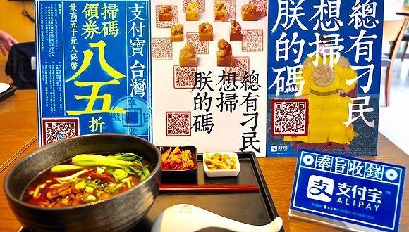 臺灣媒體:阿里巴巴成臺青年最嚮往大陸企業