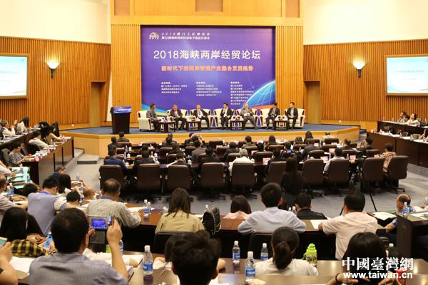 機電商會臺北辦事處組織臺商參加2018廈門工博會